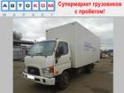 Фото в Авто Грузовые автомобили Продается Hyundai HD 78 изотермический фургон. в Москве 0
