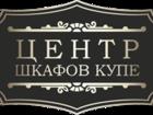 Смотреть foto  Центр шкафов-купе 37267716 в Санкт-Петербурге