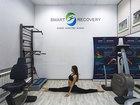 Новое фотографию Медицинские услуги Клиника спортивной медицины Smart Recovery 37311771 в Москве