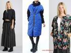 Свежее фото  Звоните! Итальянская одежда оптом! Антикризисные цены 37352298 в Москве