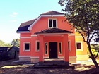 Фотография в   Новый дом в черте г. Ногинск. все коммуникации. в Ногинске 4950000