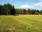 Фото в Недвижимость Земельные участки Большой Участок с великолепными подъездными в Москве 2200000