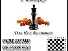 Уникальное фотографию  Обучение шахматам и шашкам в Зеленограде, 37435462 в Зеленограде