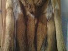 Скачать бесплатно foto  Шуба из лисы ручной работы, пр-во Чехия 37441518 в Санкт-Петербурге