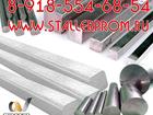 Уникальное фотографию  полоса калиброванная сталь 45 москва 37504447 в Кургане
