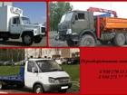 Фото в   Производим переоборудование грузовых автомобилей в Самаре 0