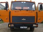 Смотреть фото  Вакуумно-подметальная машина МАЗ-5337-040Р2(дорожный пылесос) 37521763 в Перми