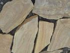Свежее foto  Песчаник Рыжий камень природный натуральный 37571376 в Москве