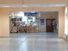 Фото в Недвижимость Коммерческая недвижимость Сдам помещение свободного назначения: магазин, в Фрязино 30000