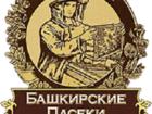 Фотография в   Башкирский мед компании «Башкирские пасеки» в Санкт-Петербурге 340