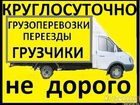 Новое foto  Грузоперевозки в Иркутске услуги грузовика, грузчиков переезды, 89149597944 37621968 в Иркутске