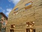 Увидеть фото  Строительство домов и бань из бруса 37622851 в Уфе