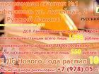 Новое фотографию  Высококачественная распиловка и оклейка ЛДСП в самые короткие сроки по цене в Крыму 37631074 в Алушта