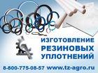 Скачать бесплатно фото  изготовление манжет 37655612 в Новосибирске