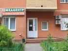 Новое изображение Медицинские услуги Медицинский центр в Октябрьском 37669865 в Москве