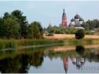 Просмотреть foto Земельные участки Продается земельный участок деревня Маклаково 37688157 в Талдоме
