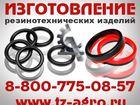 Фото в   изготовление прокладок технология. Производственная в Москве 49