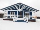Изображение в Недвижимость Продажа домов продам дом в калужской области недорого  в Москве 2400000