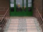 Увидеть изображение  Медицинский центр САФ МЕД 37704085 в Москве