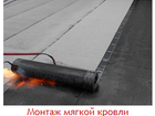 Фотография в   ООО «СК Престиж Строй» выполняет кровельные в Москве 0