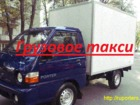 Фото в   Грузоперевозки по Москве Московской области. в Москве 350