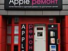Foto в Бытовая техника и электроника Ремонт и обслуживание техники Apple Ремонт — Сертифицированный сервисный в Мытищи 0