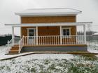 Просмотреть фотографию Загородные дома Продажа дома по Киевскому направлению, Магистральный газ, ИЖС, С пропиской, 37815597 в Москве