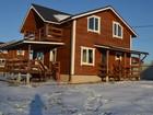 Новое изображение Загородные дома Дом у Боровска в Деревне Комлево Калужской области 37815711 в Москве