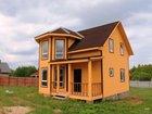 Изображение в Недвижимость Продажа домов Новый дом в Веськово, площадью 110 кв. м. в Москве 1500000