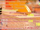 Новое изображение  По низким и выгодным ценам на распиловку ДСП и ХДФ 37876335 в Керчь