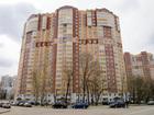 Изображение в Продажа квартир Квартиры в новостройках Компания «Мосреалстрой» предлагает к продаже в Москве 9201700