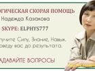 Изображение в   В наше непростое время, время перемен, многие в Нижнем Новгороде 600