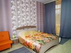 Смотреть изображение Санатории Новогодние праздники в гостице Подольска 37951170 в Москве