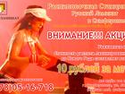 Свежее фото  ДСП и ХДФ по самой выгодной цене в Крыму 37961051 в Красноперекопск