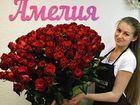 Скачать фото  Продажа и доставка цветов по Белгородской области и РФ 37982903 в Белгороде