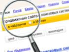 Изображение в Изготовление сайтов Готовые сайты Ежедневно более сотни пользователей ищут в Москве 0