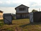 Скачать бесплатно фотографию Загородные дома Продаю дом в Татариново 38205093 в Ступино