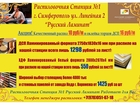Свежее фотографию  По оптовым ценам ДСП и ХДФ в Крыму 38273959 в Судак