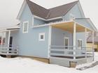 Увидеть фото Загородные дома Продаётся деревянный дом в деревне Верховье, вблизи города Белоусово и города Жуково, 38293158 в Москве