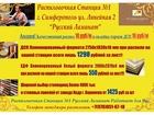 Новое фото  Распиловочные услуги по распилу ДСП 38298926 в Щёлкино