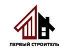 Изображение в Прочее,  разное Разное Ищите качественные и доступные строительные в Москве 0