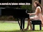 Увидеть изображение  Ноты с Фонограммами для игры на Фортепиано 38335359 в Москве