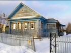 Изображение в Недвижимость Продажа домов В красивейшем местечке Переславского района в Переславле-Залесском 2100000