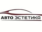 Фотография в   Продажа и установка дополнительного оборудования! в Екатеринбурге 0