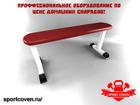 Свежее foto  Профессиональная скамья для жима SportCoven 38357624 в Хабаровске