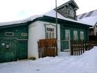 Скачать фотографию  Продажа дома (р, п, Большое Козино) ул, Полевая 38366270 в Нижнем Новгороде