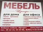 Скачать бесплатно foto  Мебель на заказ КМВ 38375805 в Пятигорске