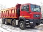 Скачать бесплатно изображение  Доставка песка, щебня, снега, аренда самосвалов 38376329 в Москве