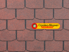 Фото в Строительство и ремонт Отделочные материалы Docke PIE SIMPLE – серия гибкой черепицы, в Москве 0