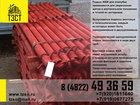 Изображение в Строительство и ремонт Строительство домов Надежные монтажные подкосы от Завода Строительной в Москве 7000